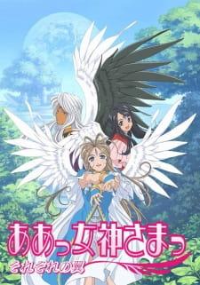 Nonton Aa! Megami-sama!: Sorezore no Tsubasa Sub Indo