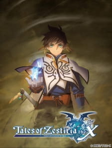 Tales of Zestiria the Cross picture
