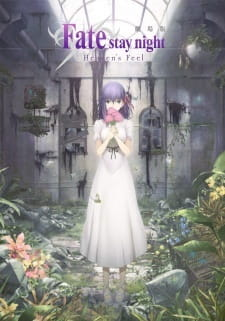Fate/stay night Movie: Heaven's Feel 3