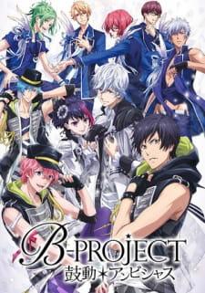 B-Project: Kodou* Ambitious