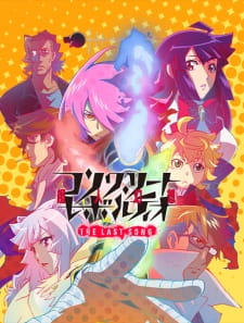 Nonton Concrete Revolutio: Choujin Gensou - The Last Song Subtitle Indonesia Streaming Gratis Online