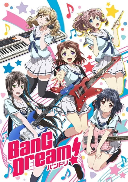 BanG Dream!, BanG Dream!(バンドリ!)