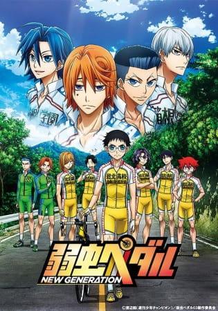 Yowamushi Pedal: New Generation, Yowamushi Pedal 3rd Season, Yowapeda 3rd Season,  弱虫ペダル NEW GENERATION