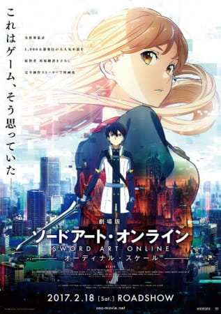 Sword Art Online the Movie -Ordinal Scale- poster