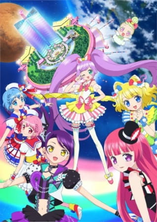 Gekijouban PriPara: Minna de Kagayake! Kirarin Star Live!