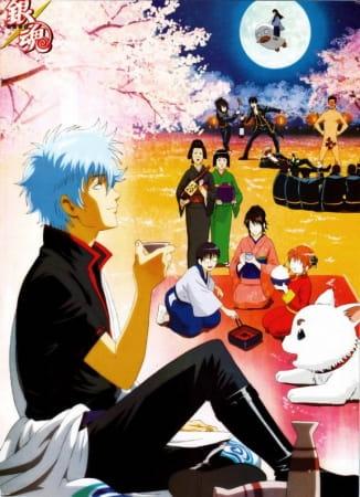 Gintama: Nanigoto mo Saiyo ga Kanjin nano de Tasho Senobisuru Kurai ga Choudoyoi, Gintama: Jump Festa 2005 Special,  銀魂〜何事も最初が肝心なので多少背伸びするくらいが丁度良い〜