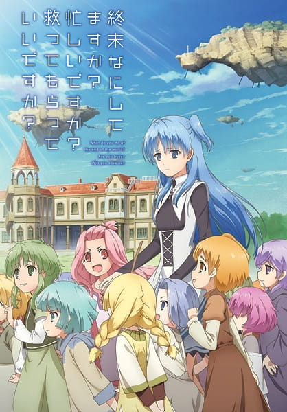 WorldEnd: What do you do at the end of the world? Are you busy? Will you save us?, WorldEnd: What do you do at the end of the world? Are you busy? Will you save us?,  SukaSuka, What are you doing at the end? Are you busy? Can you save me?,  終末なにしてますか?忙しいですか?救ってもらっていいですか?
