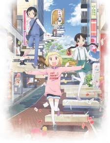 Alice to Zouroku picture