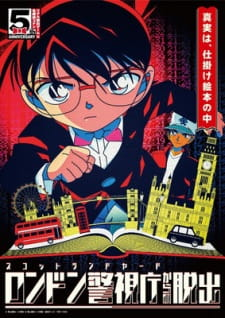 Detective Conan: The Bomb Demon That Came From the Picture Book Subtitle Indonesia