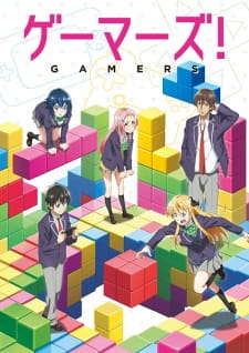 Gamers BD Sub Indo Batch Eps 1-12 Lengkap