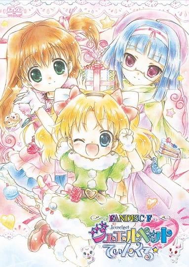 Happy☆Twinkle, Jewelpet Twinkle☆ Fan Disc F, Happy Tinkle,  Happy☆てぃんくる