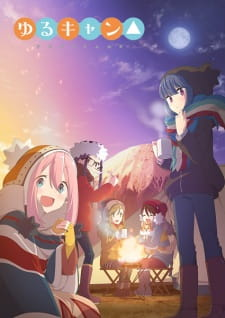 Yuru Camp△ Subtitle Indonesia