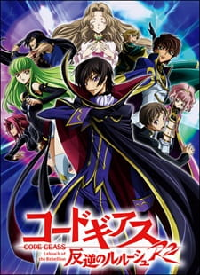 Code Geass: Lelouch of the Rebellion R2, Code Geass: Lelouch of the Rebellion R2,  Code Geass: Hangyaku no Lelouch 2nd Season, Code Geass: Hangyaku no Lelouch Second Season,  コードギアス 反逆のルルーシュ 続編