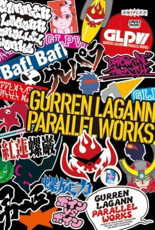 Tengen Toppa Gurren Lagann: Parallel Works, Tengen Toppa Gurren-Lagann Music Clip Project,  グレンラガン パラレルワークス