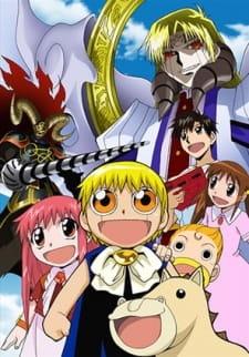Gekijouban Konjiki no Gash Bell!! 101 Banme no Mamono