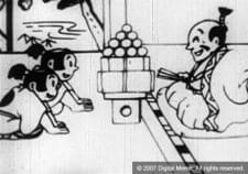 Hinomaru Hatanosuke: Inazuma-gumi Tobatsu no Maki