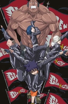 Air Gear picture