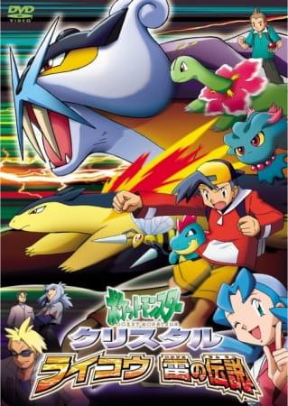 Pocket Monsters Crystal: Raikou Ikazuchi no Densetsu