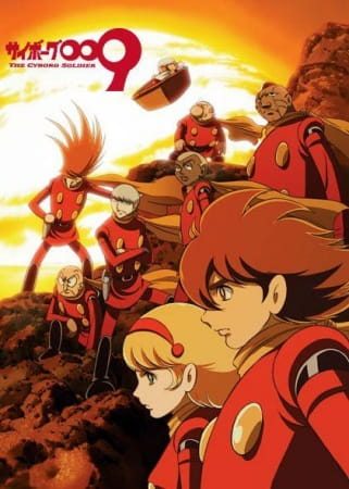 Cover Cyborg 009: The Cyborg Soldier