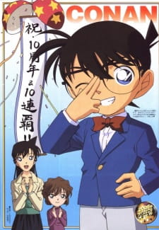 Detective Conan (TV)Thumbnail 2