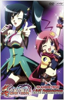 Shin Koihime Musou Live Revolution