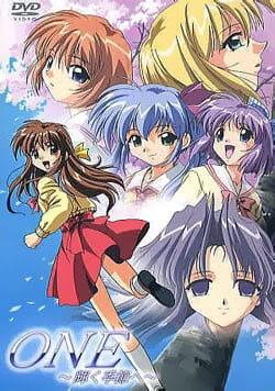 Cover One: Kagayaku Kisetsu e