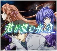 Kimi ga Nozomu Eien: Gundam Parody, Rumbling Hearts, The Eternity You Wish For, KimiNozo,  君が望む永遠