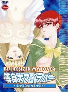 Toushindai My Lover: Minami tai Mecha-Minami