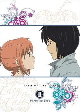 Eden of the East Movie II: Paradise Lost (1080p BD Movie)