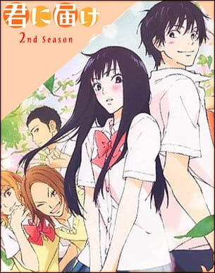Kimi ni Todoke Season 2