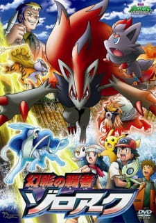 Pokemon Movie 13: Genei no Hasha Zoroark