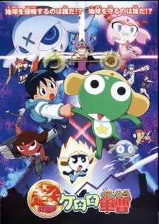 Sergeant Frog Movie, Sergeant Frog Movie,  Chou Gekijouban Keroro Gunsou, Keroro Gunsou the Movie,  超劇場版 ケロロ軍曹