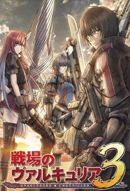 Senjou no Valkyria 3: Tagatame no Juusou, Valkyria Chronicles: Unrecorded Chronicles OVA,  戦場のヴァルキュリア3 誰がための銃瘡