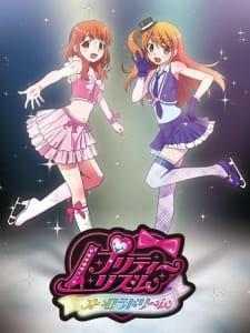 Pretty Rhythm: Aurora Dream picture