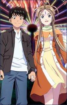Aa! Megami-sama! (2011)