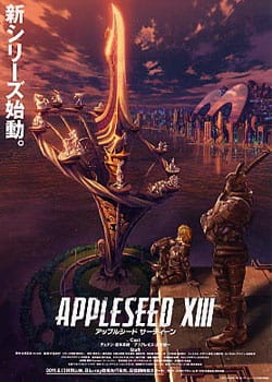 Appleseed XIII  (Complete Batch)(Dual-Audio)(720p|150MB)