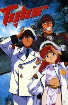 Irresponsible Captain Tylor OVA, Irresponsible Captain Tylor OVA,  無責任艦長タイラー OVA