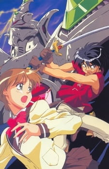 Cover Tenkuu no Escaflowne