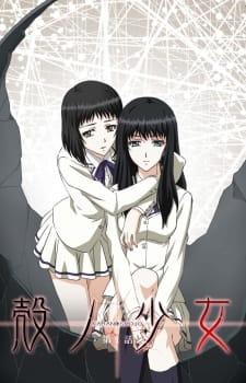 Kara no Shoujo ตอนที่ 1-2 ซับไทย