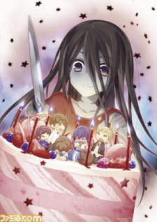 Nonton Corpse Party: Missing Footage Subtitle Indonesia Streaming Gratis Online