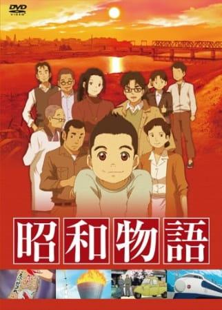 TV Manga Shouwa Monogatari