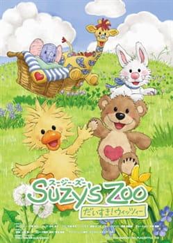 Suzy`s Zoo: Daisuki! Witzy