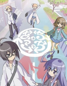 Acchi Kocchi (TV) Batch Subtitle indonesia