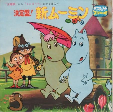 Muumin (1972), Shin Muumin, New Moomin,  ムーミン