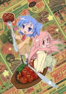 anime_Miyakawa-ke no Kuufuku