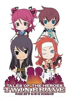 Tales of Gekijou, Tales of the Heroes: Twin Brave Specials,  ているず おぶ 劇場