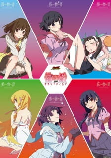Monogatari Series: Second Season picture
