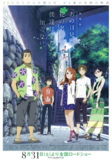 Anohana: The Flower We Saw That Day – The Movie Subtitle Indonesia