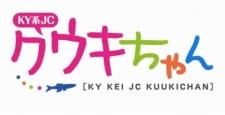KY-kei JC Kuuki-chan