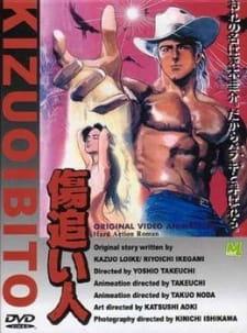Kizuoibito